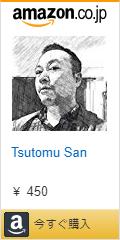 Tsutomu San