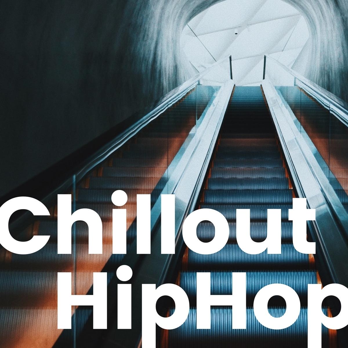 Chillout HipoHop